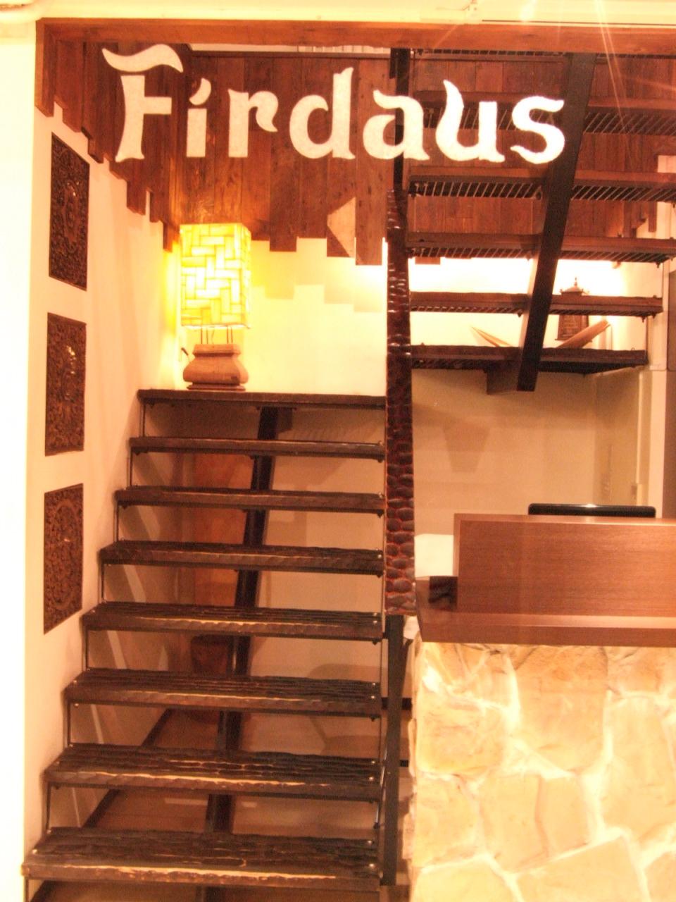 フィルダウス階段